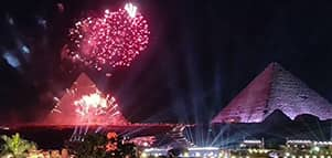 egypt new year holidays
